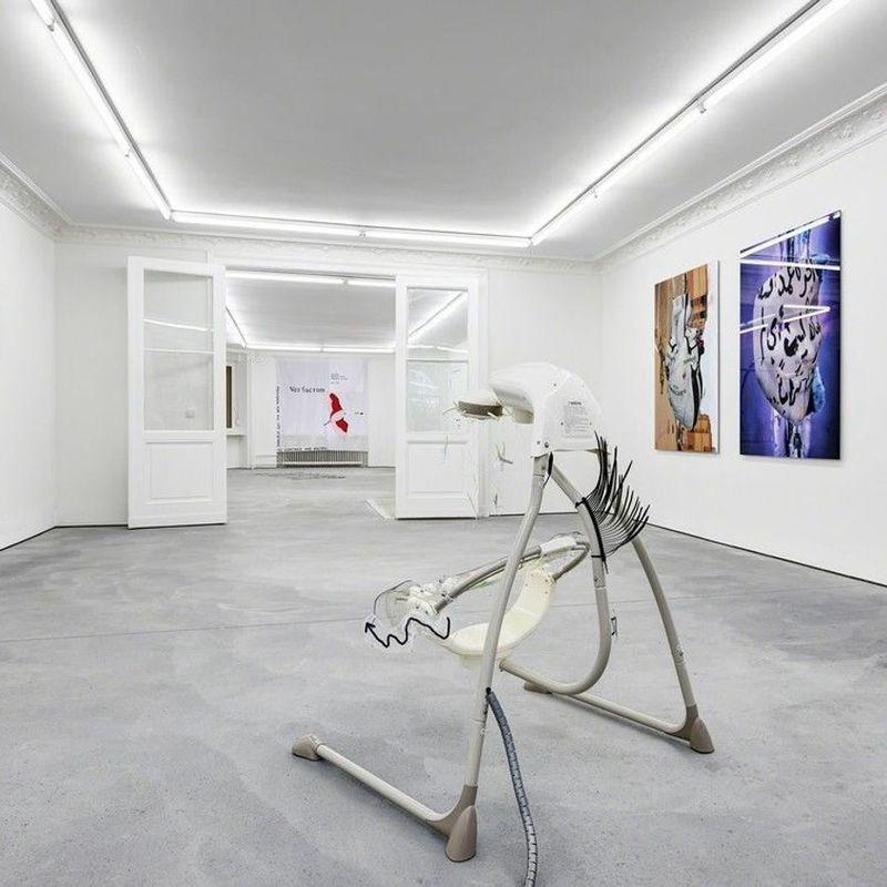 Future Gallery