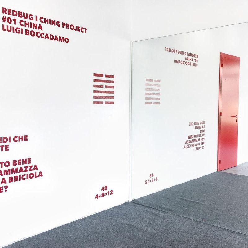 Redbug I Ching Project #01 China