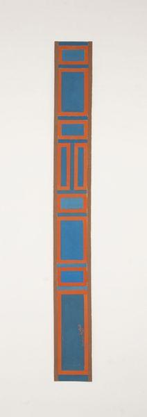 B1 - Mamluk wooden door patterns, squares in blue