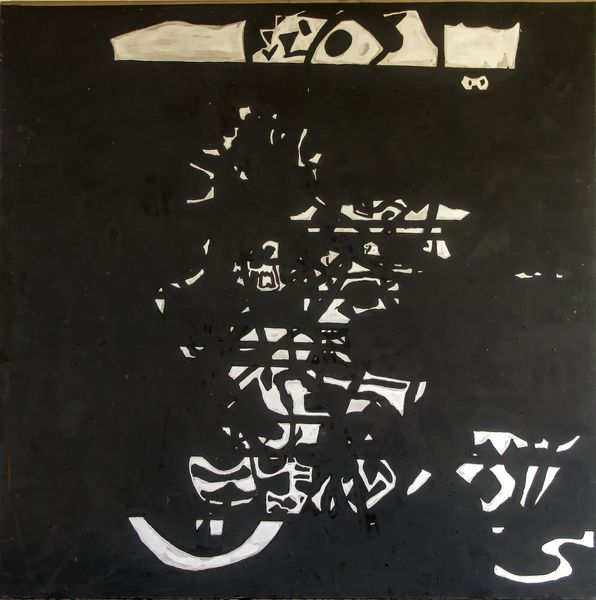 Zonder titel / Untitled by Hans van Haalen, Singular-Art