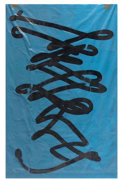 Garbage bag by Matias Faldbakken, Alexander H